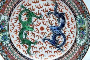 Chinese Porcelain Double Dragon Plate Qing