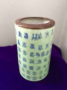 Antique Chinese Celadon Brush Pot Calligraphy Xuande Ming Dynasty Signed