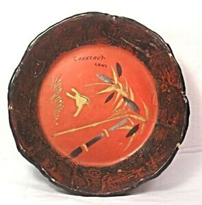 An Old Japanese Paper Made Lacquerware Bowl M4