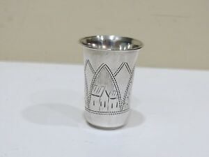 Antique Russian 84 Silver Hand Engraved Cup 15 9 Grams