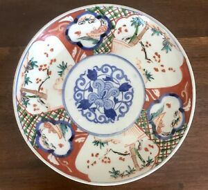 Antique Vintage Porcelain Japanese Imari Gold Hand Painted Dishe Plate 7 1 4