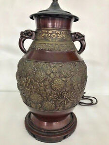 Oriental Carved Elephant And Dragon Brass Wood Tall Table Lamp 9289