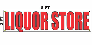 Liquor Store Banner Sign 2x8 For Business Shop Coinvenience Gas Station