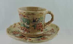 Antique Old Chinese Or Japanese Cup Saucer Hand Painted Lotus Flower Bird