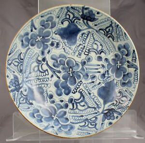 Chinese Qing Dynasty Kangxi Period Blue White Porcelain Marked Peony Vine Dish