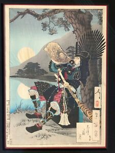 Japanese Woodblock Print Yoshitoshi Original Famous Samurai Warrior 1888