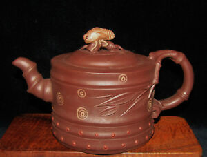 Signed Vintage Chinese Yixing Teapot Purple Clay Cicada On Cover Color Elements