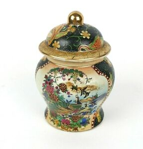 Vintage Royal Satsuma Jar W Lid Hand Painted Gold Trim Birds Wildlife Scene Guc