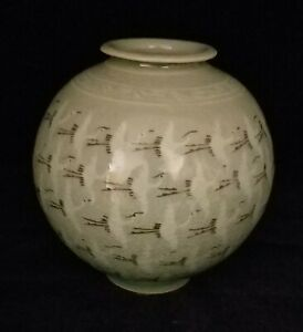 Celadon Crane Green Glazed Round Vase Signed By Maker From Korea