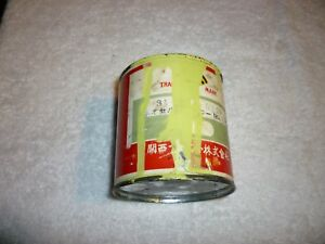 Datsun 240z Factory Touch Up Paint Color 112 Yellow