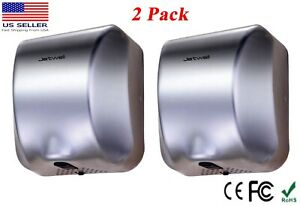2 Pack Jetwell High Speed Commercial Stainless Steel Hand Dryer
