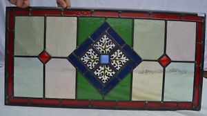 760 X 380mm Newly Made Leaded Light Stained And Painted Glass Window Panel R852