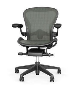Herman Miller Remaster Aeron Chair Open Box Size B Fully Loaded Hardwood Caster
