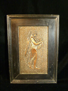 Fantastic Framed Copper Repousse Embossed Neo Classical Woman Wall Plaque 1880