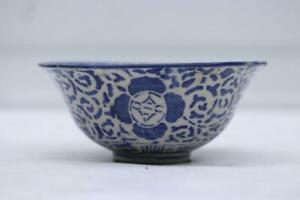 Qing Chinese Kangxi Song Porcelain Bowl Blue Bumble Bee Fired Upsidedown