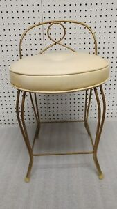 Vanity Stool Chair Vtg White Gold Brass Metal Hollywood Regency Mid Century Mcm