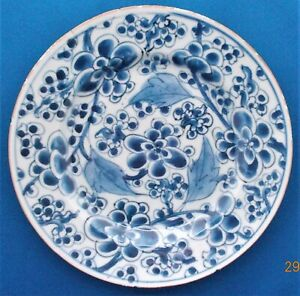 Antique Chinese Blue White Plate Kangxi 1661 1722
