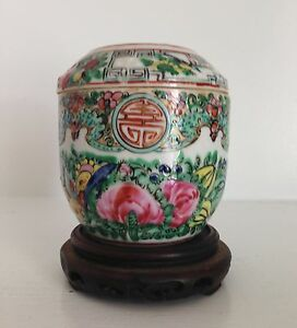 Old Chinese Porcelain Famille Rose Medallion Jar Box Made In China Old Stand