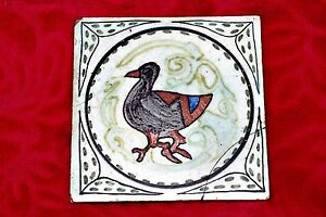 Antique English Hyslop Ceramic Tile With Hand Painted Duck