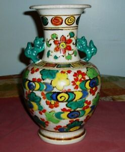 Antique Asian Chinese Porcelain Flower Artwork Vase