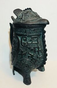Getz Bros Bronze Chinese Owl Pitcher Plastic Lined Shiang Dynasty Legacy Line