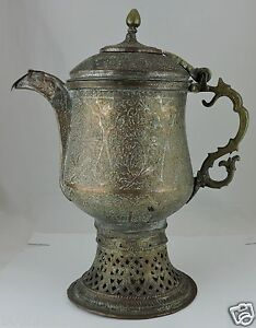 Antique Middle East Islamic Ottoman Tea Pot Hot Urn Samovar Open Work Mix Metal