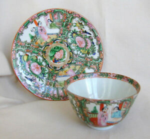 Vintage Antique Chinese Rose Medallion Tea Bowl Cup Saucer