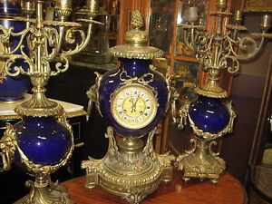 Antique Royal Cobalt Blue Porcelain And Gilt Bronze Garniture Ca 1880