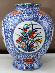 Vase Asian Chinese Japanese Porcelain China Gold Trim Signed Vintage L12 Ac571
