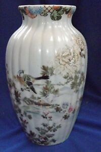 Antique Japanese Kutani Porcelain H P Chrysanthemums Birds 93 4 H Vase No Chip