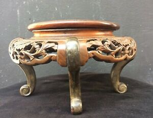 Antique Chinese Carved Hardwood Vase Stand