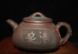 Signed Vintage Chinese Yixing Teapot Purple Clay Writing On Body Color Elements