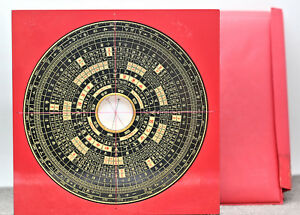 Vintage Chinese Wood Brass Feng Shui Compass Circa 1960s Never Used
