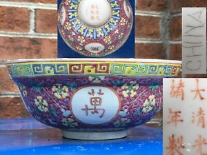 Antique Chinese Wedding Birthday Porcelain Bowl Wan Shou Wu Jiang Guangxu Mark