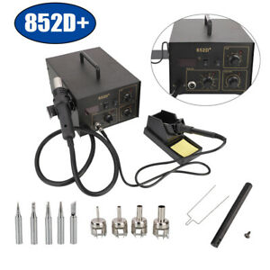 852d 2in1 Smd Heat Gun Soldering Iron Station With Stand Digital Display 700w