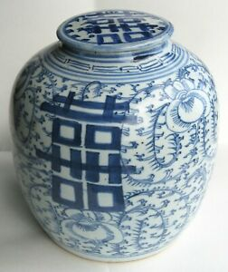 Old Chinese Blue White Wares Glazed Porcelain Double Happiness Ginger Jar