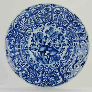 28cm Ca 1700 Kangxi Chinese Porcelain Plate High Quality Rock Flowers Ma