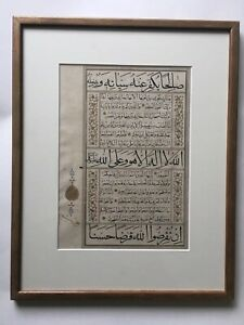 Antique Rare Islamic 17th Century Koran Leaf Manuscript Illuminated Large Page