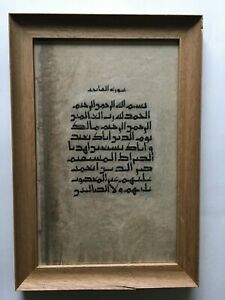 Antique Kufic Calligraphy Islamic 16 Th Century Manuscript Koran Panel Framed
