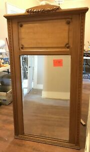 Vintage Oak Mirror 35 Wide X 62 Tall No Shipping