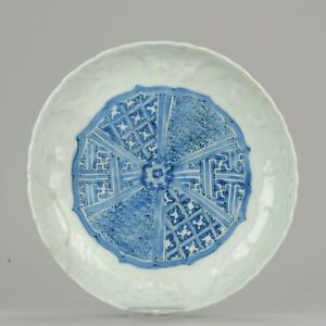 Antique Chinese Wanli Porcelain 17th C Kraak Porcelain Dish With Buddhis