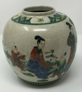 Qing Dynasty Chinese Oval Porcelain Jar