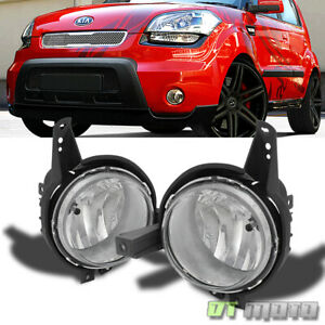 For 2012 2013 Soul Bumper Fog Lights Driving Lamps W switch 12 13 Set Left right