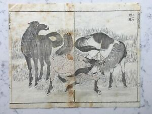 Antique 19th Century Japanese Woodblock Print Hokusai Katsushika Bookplate 1