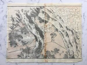 Antique 19th Century Japanese Woodblock Print Hokusai Katsushika Bookplate 3
