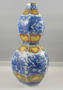 Superb Antique Chinese Blue White With Dragons Porcelain Gourd Vase With Mark