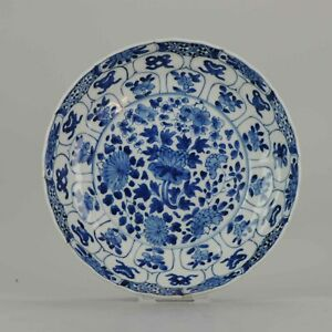 Antique Kangxi Mark And Period Cobalt Blue Hall Marked Plate Porcelain C