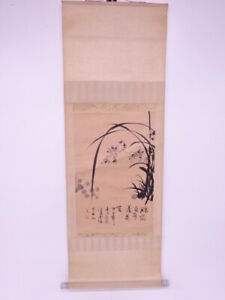 4271601 Chinese Wall Hanging Scroll Hand Painted Plant