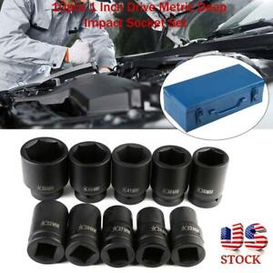10pcs 1 Inch Drive Metric Deep Impact Socket Tool Kit Long Reach With Case Us