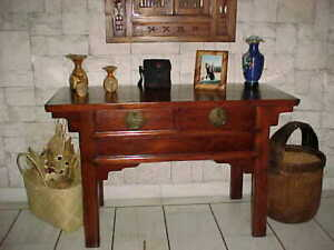 Vintage Chinese Antique Shanghai Flat Top Coffee Table
